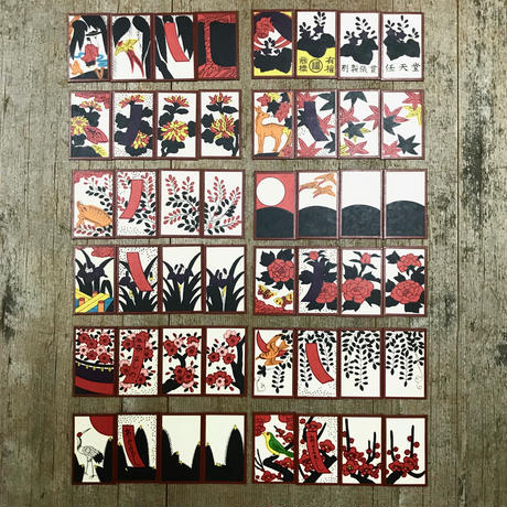 うちわ [花札] 深緑 / Round Fun -Hanafuda(Japanese Playing cards)-