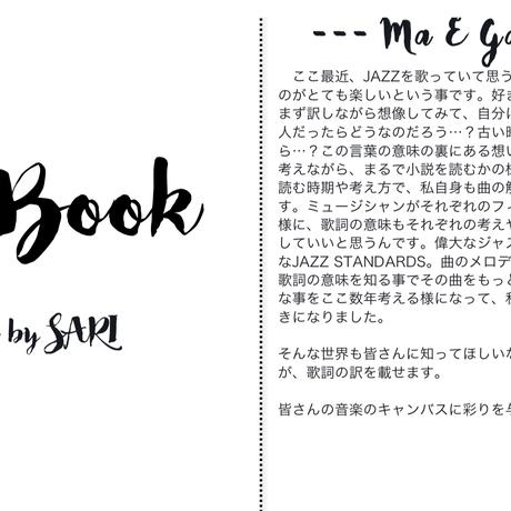 and I'll sing once more / SARI  (2ndAlbum)