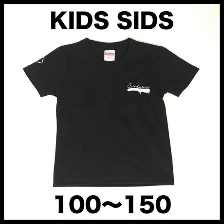Satisfaction SPRAY-T for KIDS