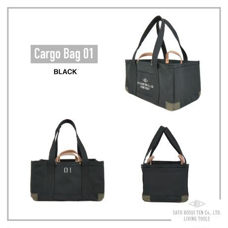 CARGO BAG 01 <カーゴバッグ 01> ※2号帆布使用