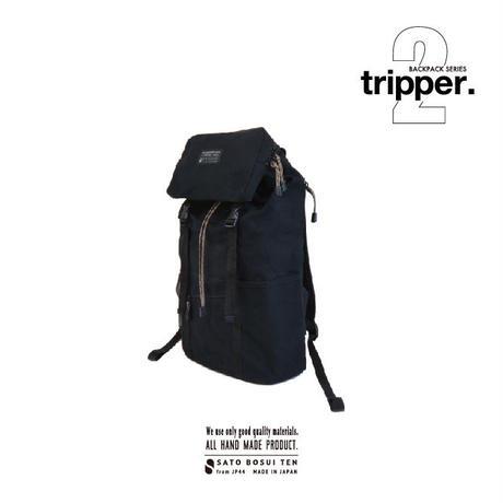 tripper.2 [超高密度8号帆布]