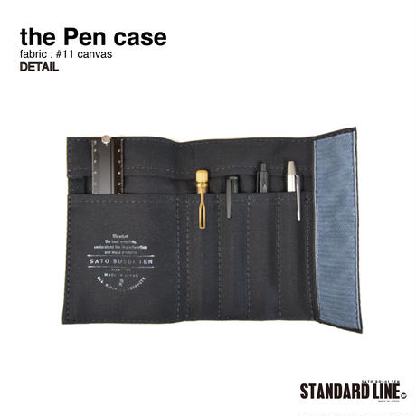 the Pen case  [11号帆布]