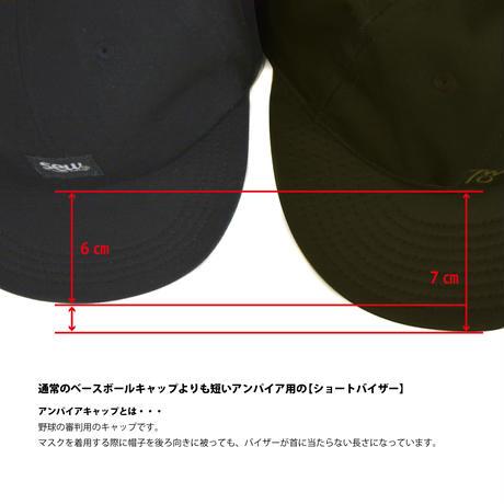 UMPIRE CAP (VENTILE fabric)