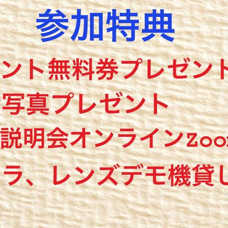 2021年1/23(土)限定10名様【栃木発】HDR高橋と行く川崎&横浜夜景撮影ツアー〈GOTOトラベル事業支援対象〉