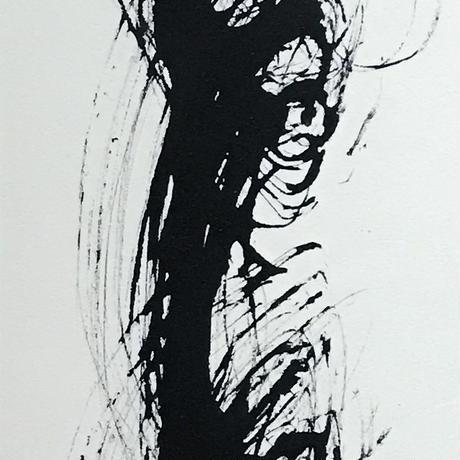 Tanzaku #2