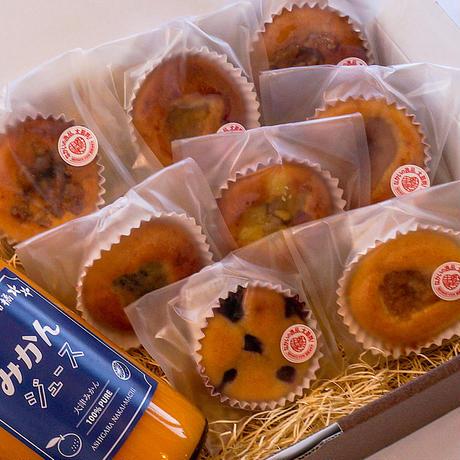 米油のマドレーヌ8種&大津みかんジュース(大)1本セット