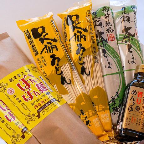 かねこ製麺 3種の麺&めんつゆセット