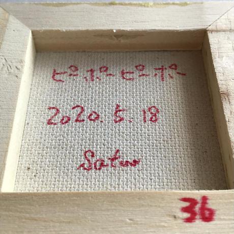 【だ-36】「ピーポーピーポー」 ST162