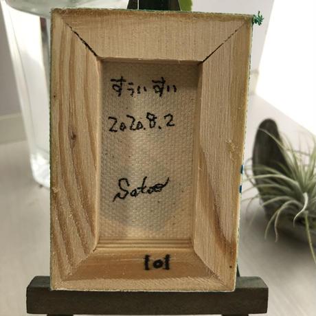 【だ-101】「すぅいすい」 ST227