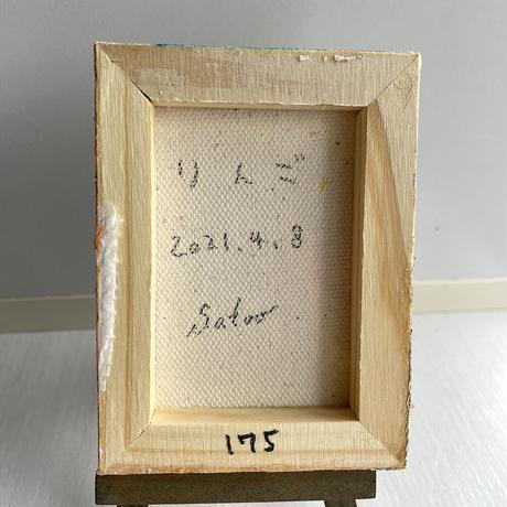 【だ-175】「りんご」 ST301