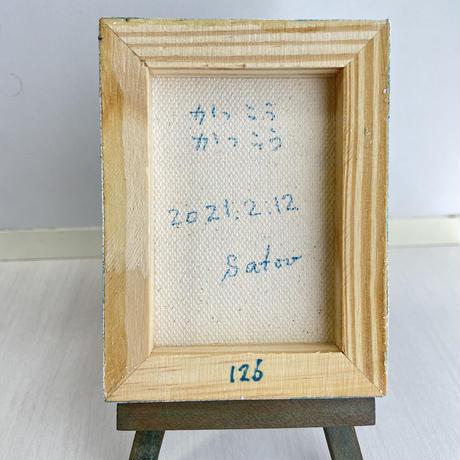 【だ-126】「かっこうかっこう」 ST252