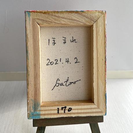 【だ-170】「ほまれ」 ST296