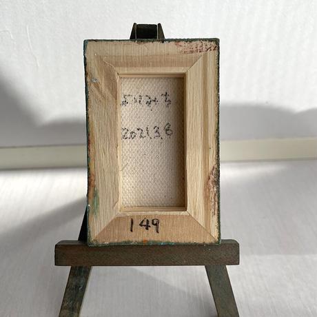 【だ-149】「よりみち」 ST275