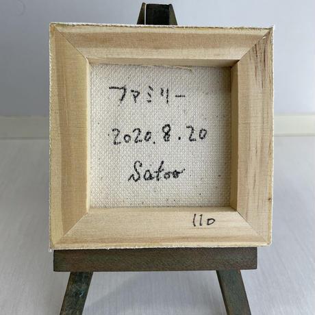 【だ-110】「ファミリー」 ST 236