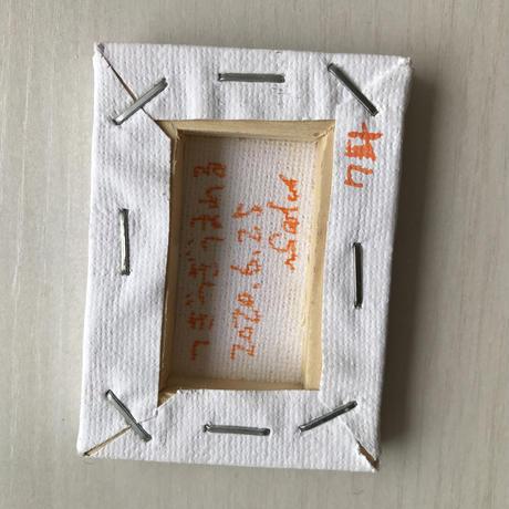 【だ-74】「つぎつぎうまれる」 ST200