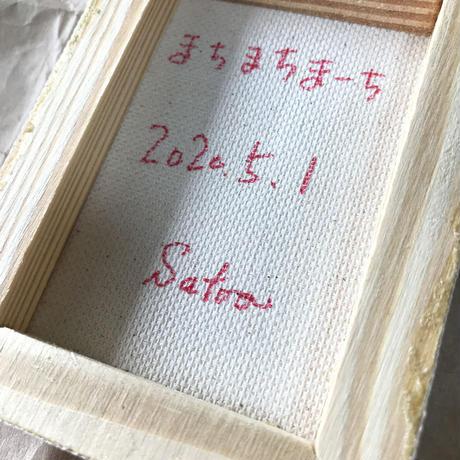 【だ-20】「まちまちまーち」 ST142