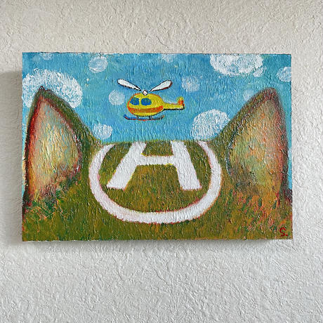 「ヘリポート」 ST 071