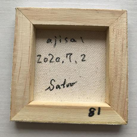 【だ-81】「ajisai」 ST207