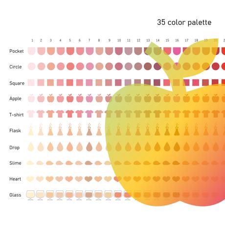 パワーポイント用  Color Palette!