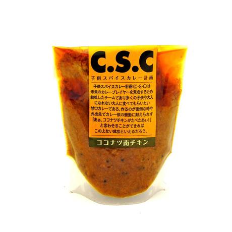 [冷凍発送]CSCココナツ南チキン