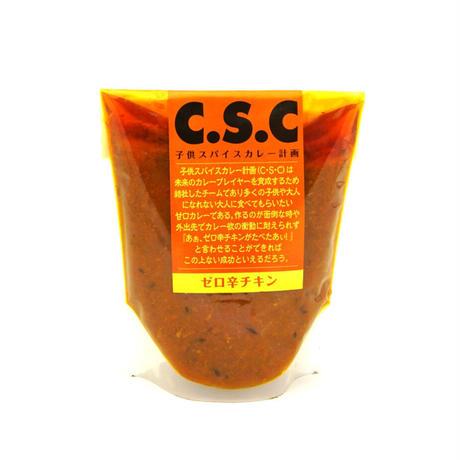 [冷凍発送]CSCゼロ辛チキン