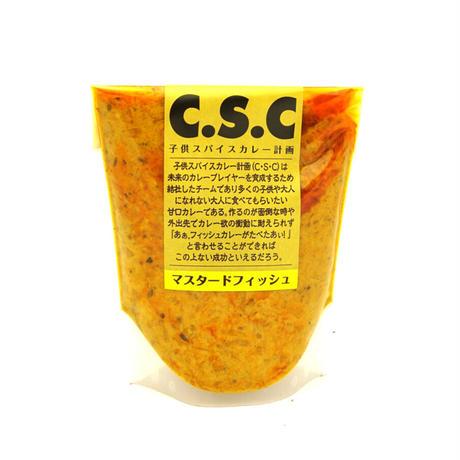 [冷凍発送]CSCマスタードフィッシュ