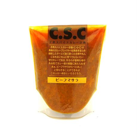 [冷凍発送]CSCビーフマサラ