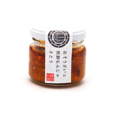 [常温発送]アリッサ(唐辛子とニンニクの発酵調味料)