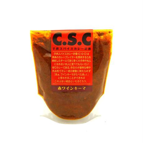 [常温発送]CSC赤ワインキーマ