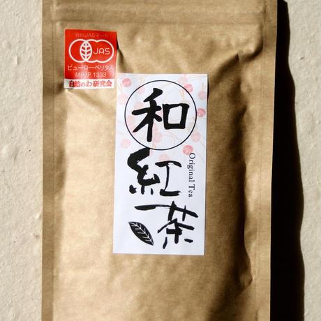 自然栽培 和紅茶 無農薬茶