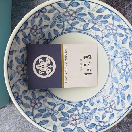 レトロ和食器(たち吉 ペア)