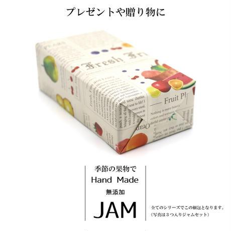 鹿児島県産 無添加 ジャム 季節のジャム 130g入4個セット
