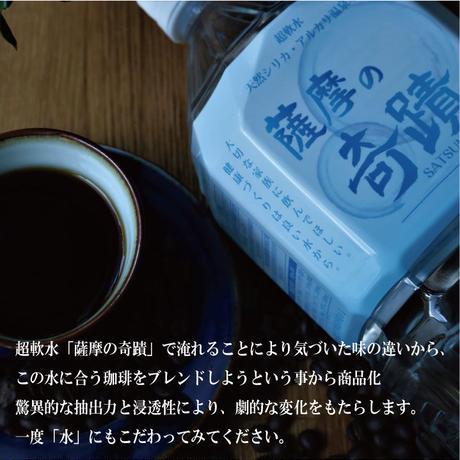 自家焙煎キセキ珈琲 ドリップパックギフトボックス  プレミアムブレンド12P