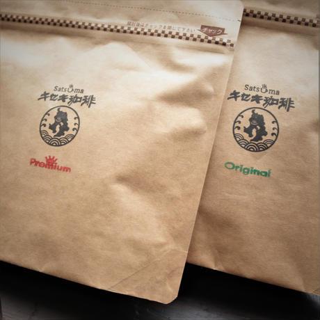 自家焙煎キセキ珈琲  ドリップパック大袋  プレミアムブレンド8P  オリジナルブレンド8P 計2袋