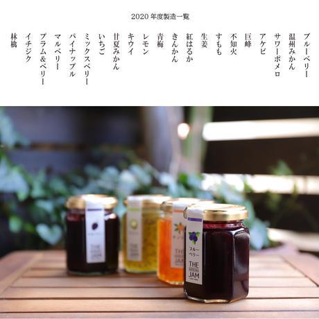 鹿児島県産 無添加 ジャム 季節のジャム 130g入3個セット