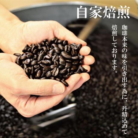 自家焙煎キセキ珈琲  焙煎豆 ギフトボックス  プレミアム200g 2パック