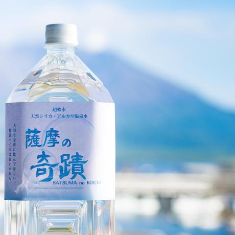 薩摩の奇蹟 2ℓペットボトル 12本セット