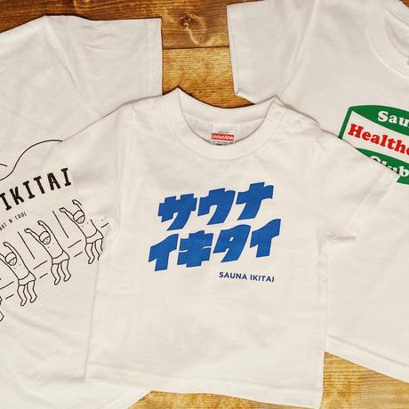 【キッズ】でかロゴTシャツ(ホワイト)