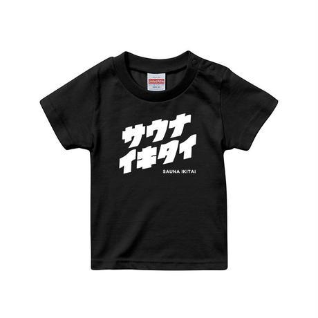 【キッズ】でかロゴTシャツ(ブラック)