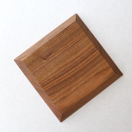加賀雅之 5寸角皿