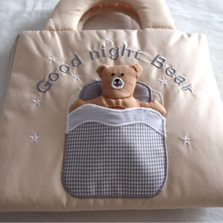 Oskar & Ellen  /  Good Night Book  -  Beige -