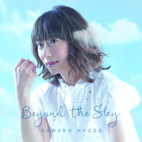 【オフィシャルショップ特別価格】8thアルバム Beyond the Sky  [CD楽譜セット]