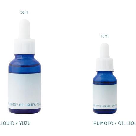 FUMOTO美容液 (富山県立山町産はちみつ、ハトムギ使用)サイズ10ml
