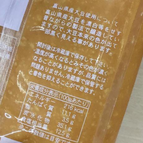 砺波の醤油蔵が作った米みそ【1kg袋入り】