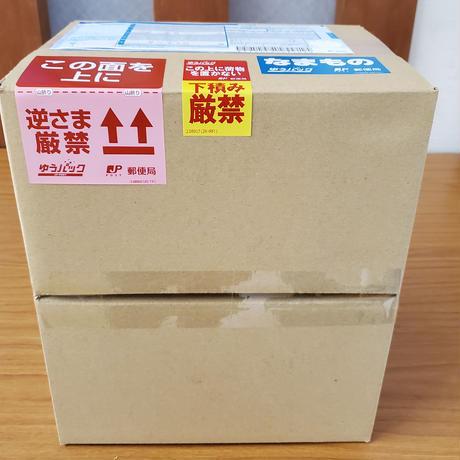 立山山麓高原 完熟いちご 【2箱梱包】常温発送