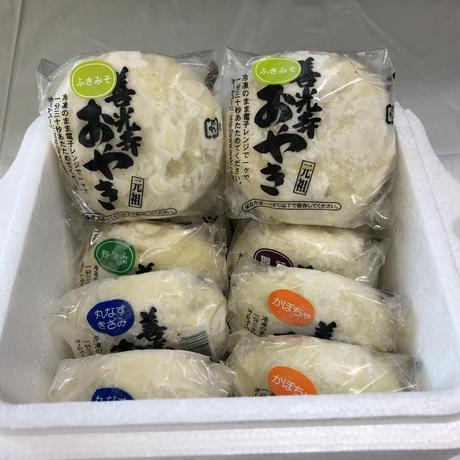 善光寺おやき(大辻や)【(有)小林食品 冷凍発送】10個入り