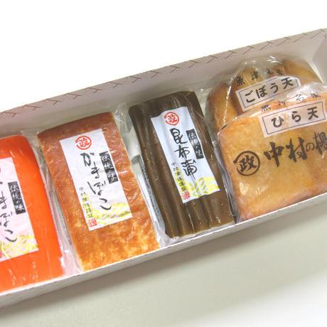 巻き蒲鉾と揚げ蒲鉾のセット 冷蔵便