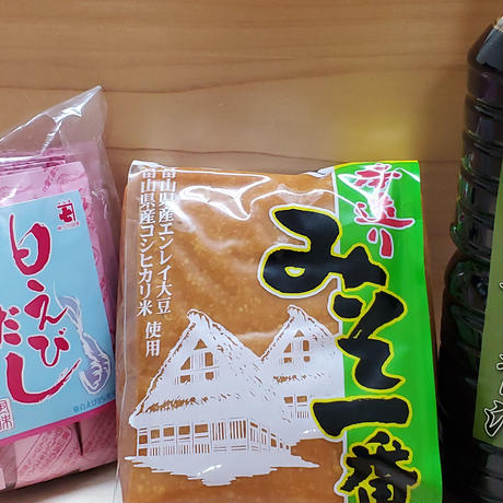 あるぺん村厳選 富山の味詰め合わせ小 <箱入り包装あり>