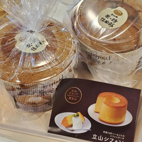 立山シフォン カモフラ・プレーン各1個 【ホール・冷凍発送】