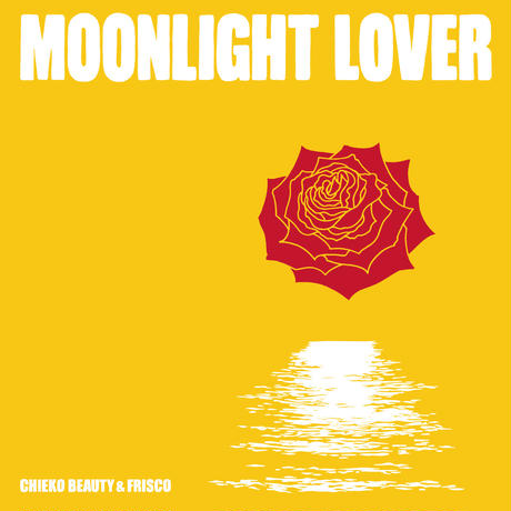 "【セット】Moonlight Lover (7"") + Chieko Beauty's オリジナル手ぬぐい & Mix CD"